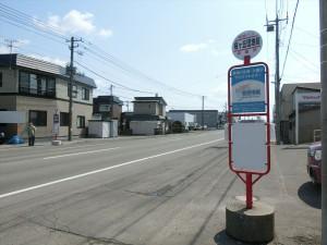 桜ヶ丘団地前バス停